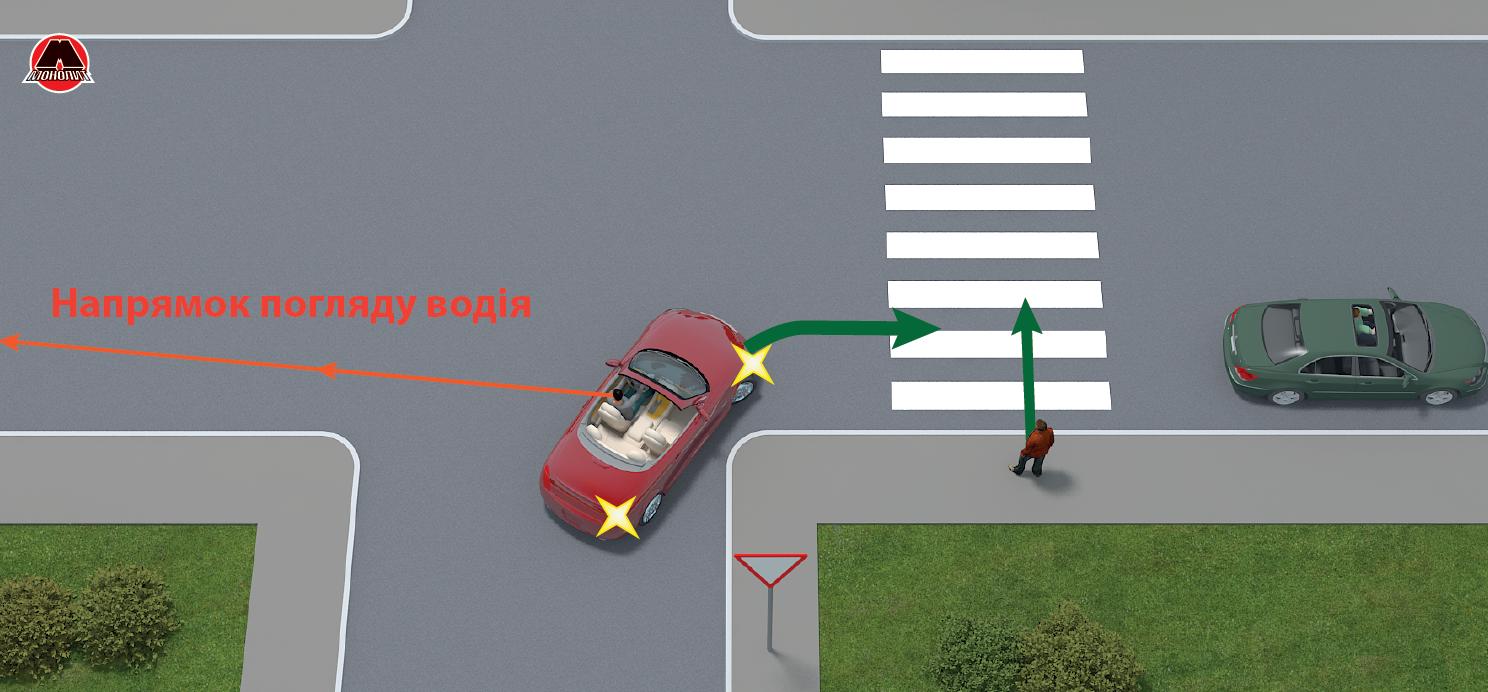 Проезд пешеходного перехода