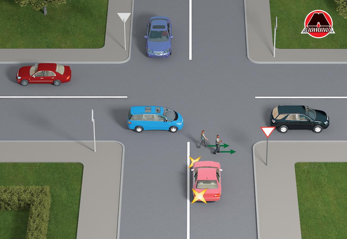 Уступить дорогу пешеходам