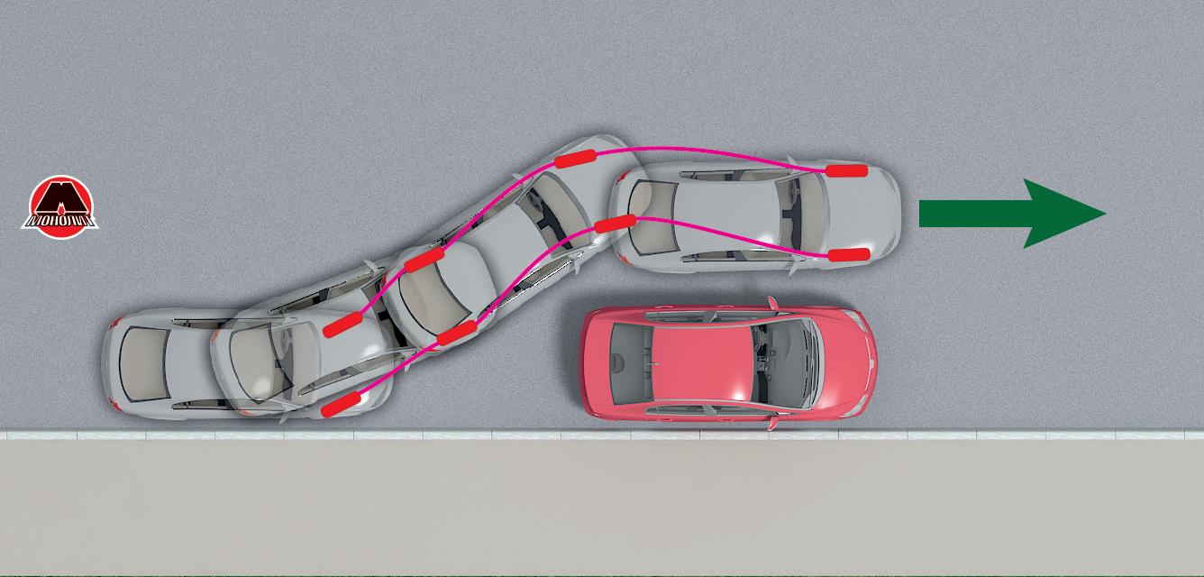 Выезд из парковки