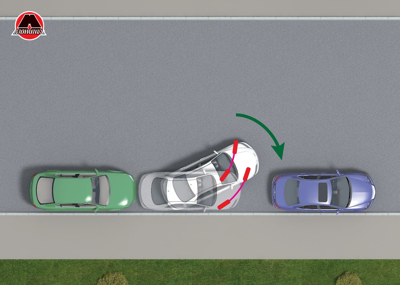 Бампер при парковке