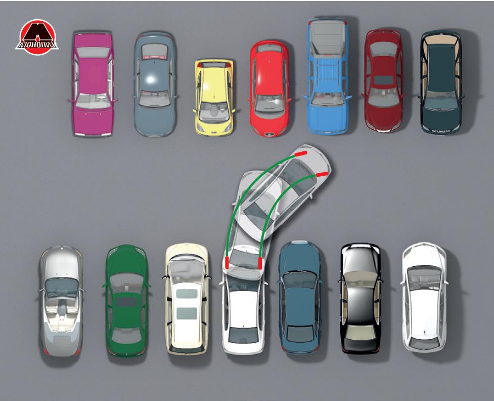 Завершение парковки