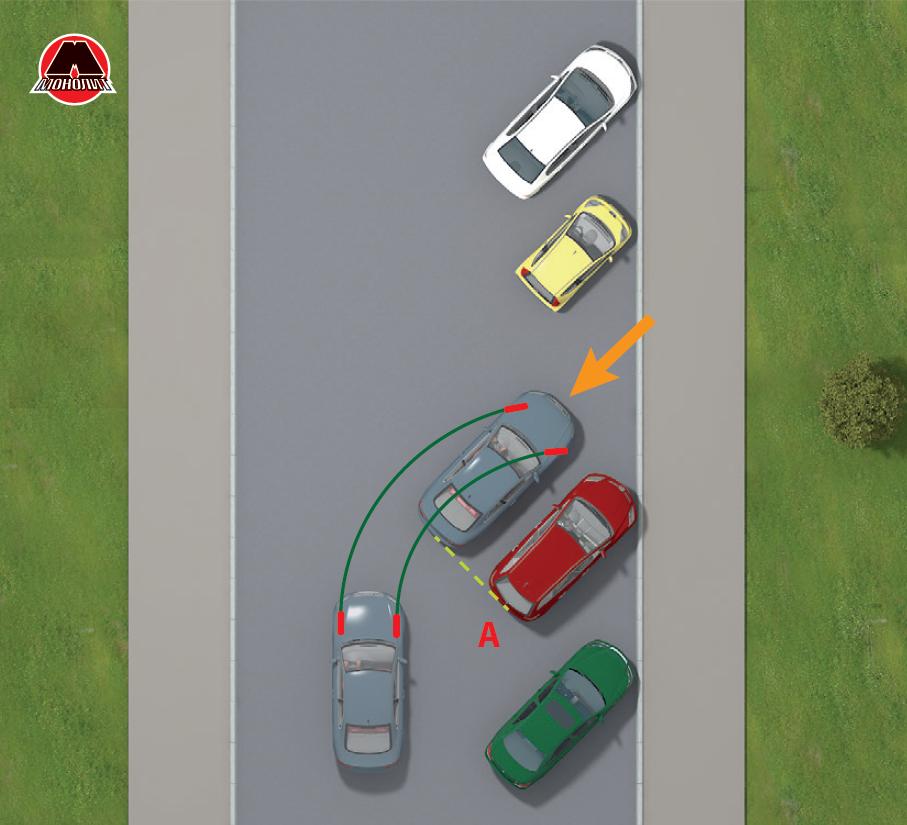 Выезд при коротких машинах
