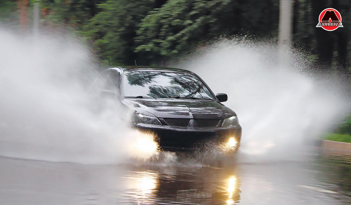Опасность потери управления автомобилем